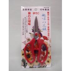 剪刀-#184 IRTC 趣味剪 紅