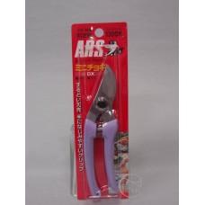 剪刀-ARS130DX 彎口剪(紫)