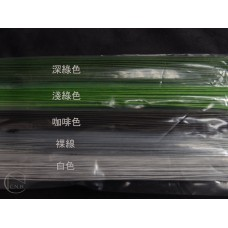 鐵絲-#16咖-72cm(50入)