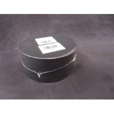 包裝-包裝/90-38/9*H3.8/圓盒(黑)