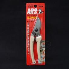 剪刀-ARS130DX 彎口剪(白)