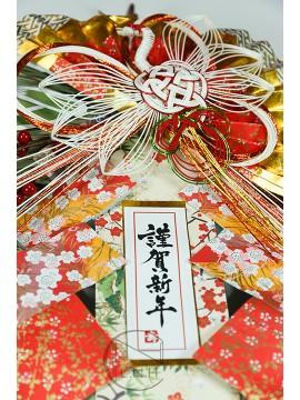 裝飾 LD-8661 謹賀新年果實 紅
