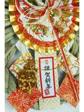 裝飾 T-1801 謹賀新年 烏龜 紅金