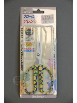 剪刀-工具 2AH000359 花藝剪刀 夏日黃