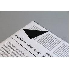 包裝-卡地亞紙 7號 黑 58x58cm 20入
