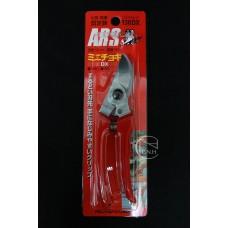 剪刀- 130DX-ARS彎口剪 紅色